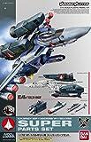 1/72 VF-1 Valkyrie S?per Parts Set (Macross) (jap?n importaci?n)