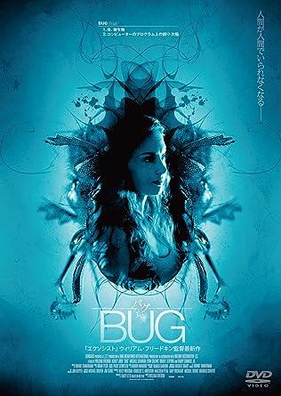 amazon bug バグ dvd 映画