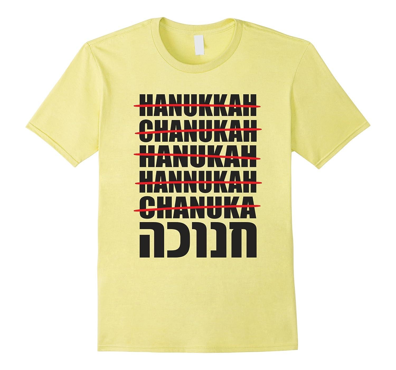 Ortografia Chanukah Hanukkah Hanukah Maglietta HYwIMMXD7