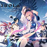 Endeavour - Theme of Idola Phantasy Star Saga - Vocals by Shaylee & Florence McNair
