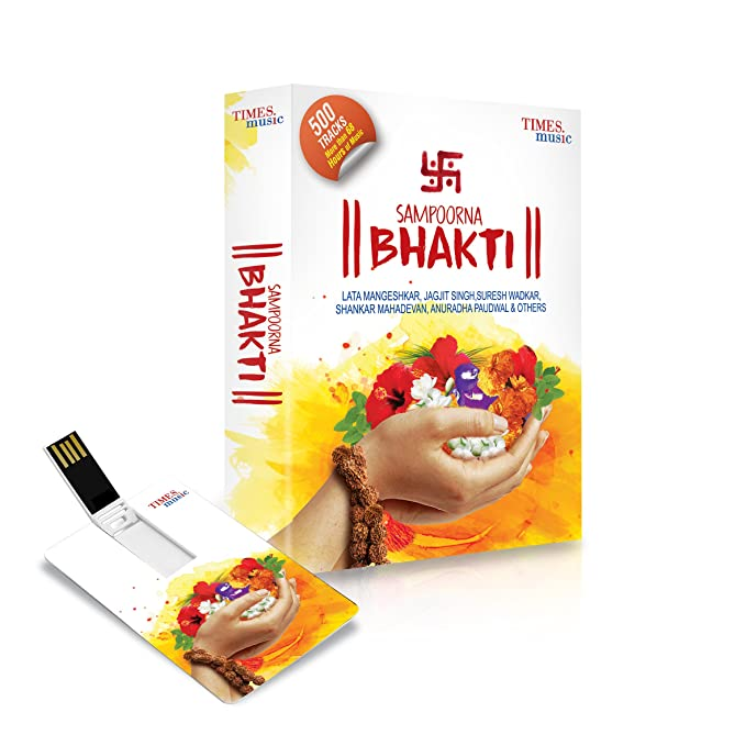 Music Card: Sampoorna Bhakti - 320 kbps MP3 Audio (16 GB)