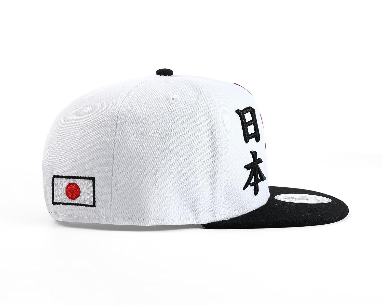 Underground Kulture Japón Gorra de béisbol Blanca del Snapback 日本  Amazon.es   Ropa y accesorios a49d506cd93