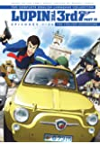 Lupin The 3rd Part Iv The Italian Adventure [DVD]
