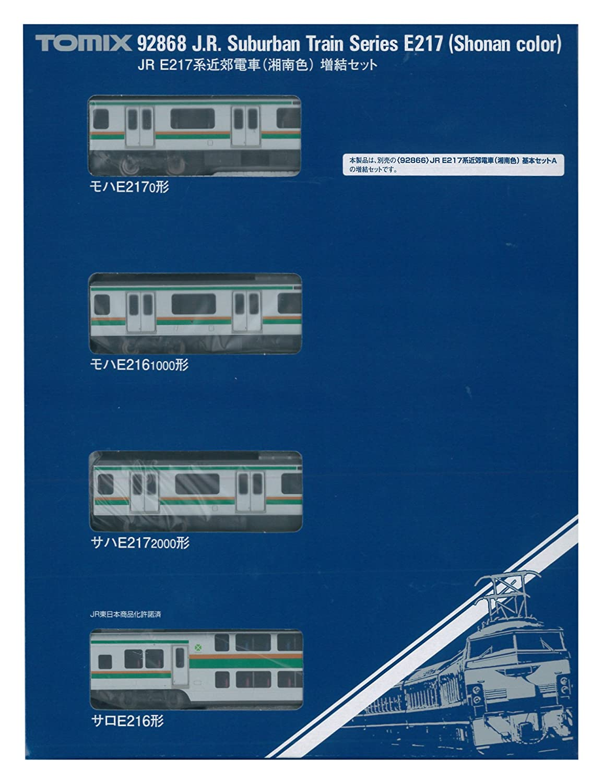TOMIX Nゲージ E217系 湘南色 増結セット E217系 92868 鉄道模型 92868 電車 湘南色 B00HA0WUCY, 江東区:d3272563 --- mail.tastykhabar.com
