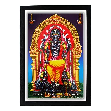Buy God Dakshinamurthy Hd Photo Framedakshinamoorthy