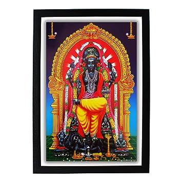 lord dakshinamurthy hd