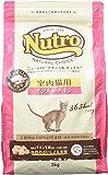 ニュートロ ナチュラルチョイス キャットフード 室内猫用 アダルト チキン 2kg