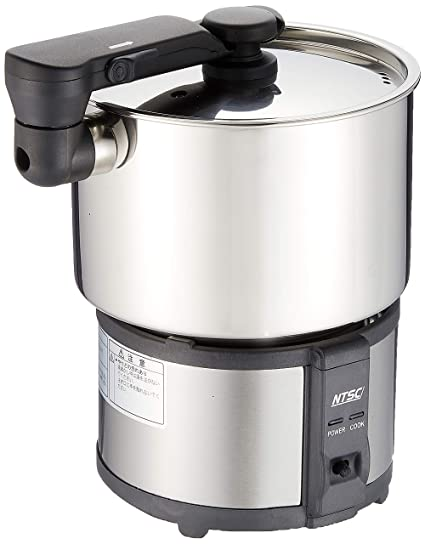 NTS travel cooker ITC-AV500 AC100~240V 1 3L: Amazon co uk