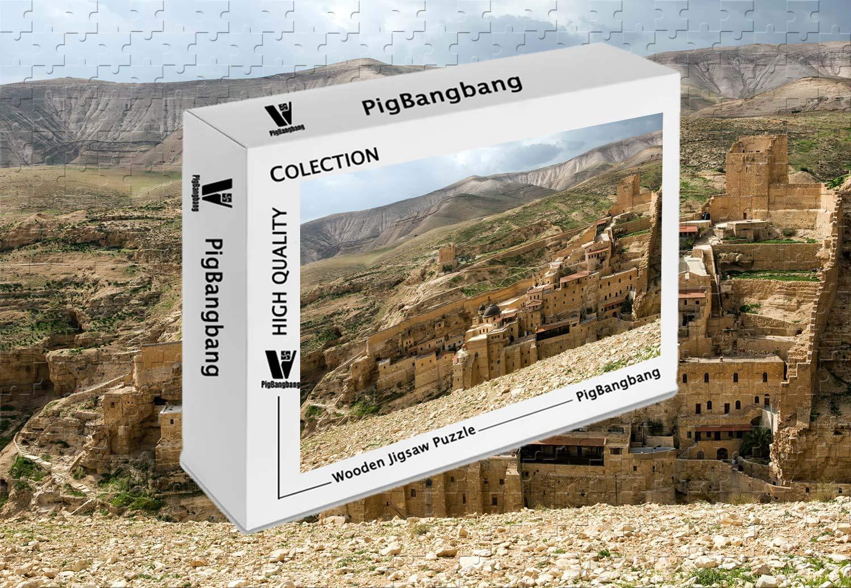 限定価格セール! PigBangbang、プレミアムバスウッド壁画 - - - イスラエル寺院エルサレム都市 - 1500ピースジグソーパズル (34.4 X (34.4 22.6インチ) B07HY7JX1D, 深谷市:f2c64bbd --- sinefi.org.br