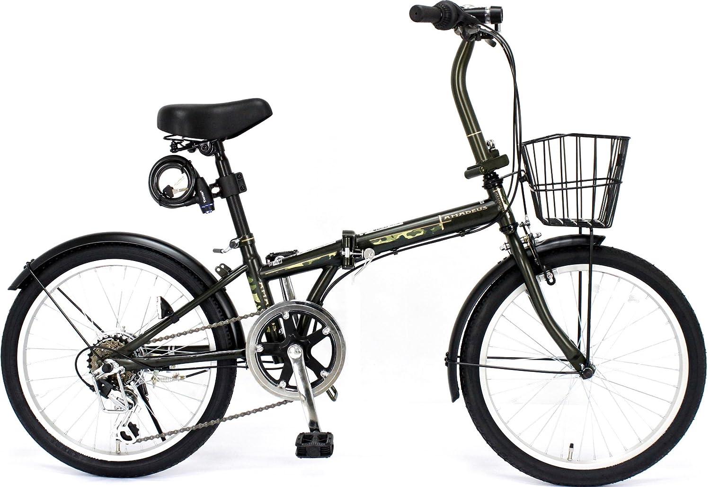 JEFFERYS(ジェフリーズ) AMADEUS 20インチ 折りたたみ自転車 FDB206 シマノ6段変速 前後泥除け/カゴ/LEDライト/ワイヤーロック標準装備 JP8572 B00TI3NX18 マットグリーン カモ マットグリーン カモ