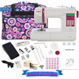 Janome DC5100 Computerized Sewing Machine Bundle with Accessories