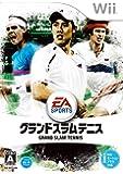 EA SPORTS グランドスラムテニス - Wii