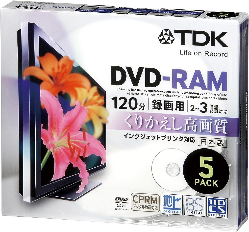 虹均等にイノセンスTDK 録画用DVD-RAM デジタル放送録画対応(CPRM) インクジェットプリンタ対応 2-3倍速 5mmスリムケース 10枚パック DRAM120DPB10U