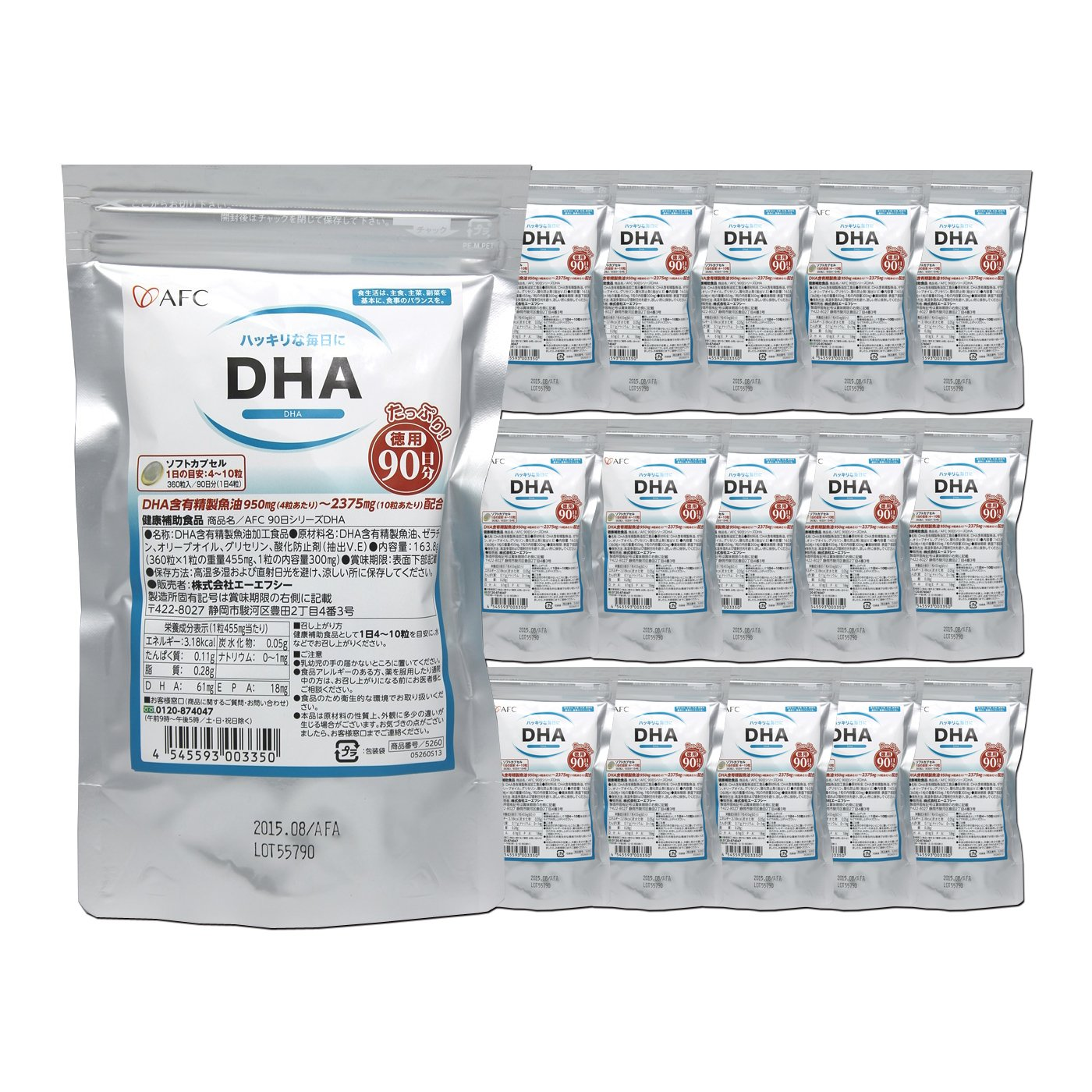 AFC DHA for 4 years (90 days series * 16 sets)