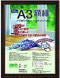 ナカバヤシ 額縁 賞状 金ラック(樹脂製) JIS A3判 フ-KWP-20 N