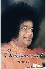 Satyopanisad 2 Kindle Edition