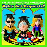 Alfee Get Requests! 2(初回限定盤A)