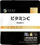 ファイン ビタミンC レモン約10個分のビタミンC配合 大容量 お徳用 180日分(1日8粒/1440粒入)