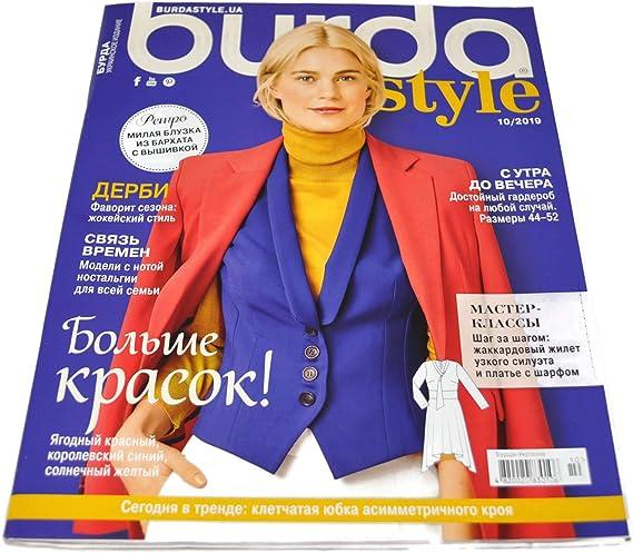 2//2020 Burda Style Magazine Sewing Patterns Templates in Russian Language Februyary Edition Fashion Dress Skirt Blouse Pants 36-44 Sizes Plus Sizes XL 44-52 Kids 116-140 Журнал Бурда на Русском