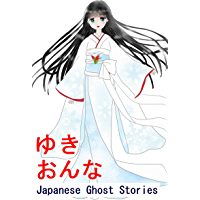 Learning to Read Japanese: Old Stories of Japan: Ghost Stories (Japanese Edition)
