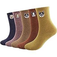 Ofeily Calcetines de mujer Algodón Casual Gracioso Lindo animal Estampado Calcetines Arte Miedoso Vistoso Dibujos…