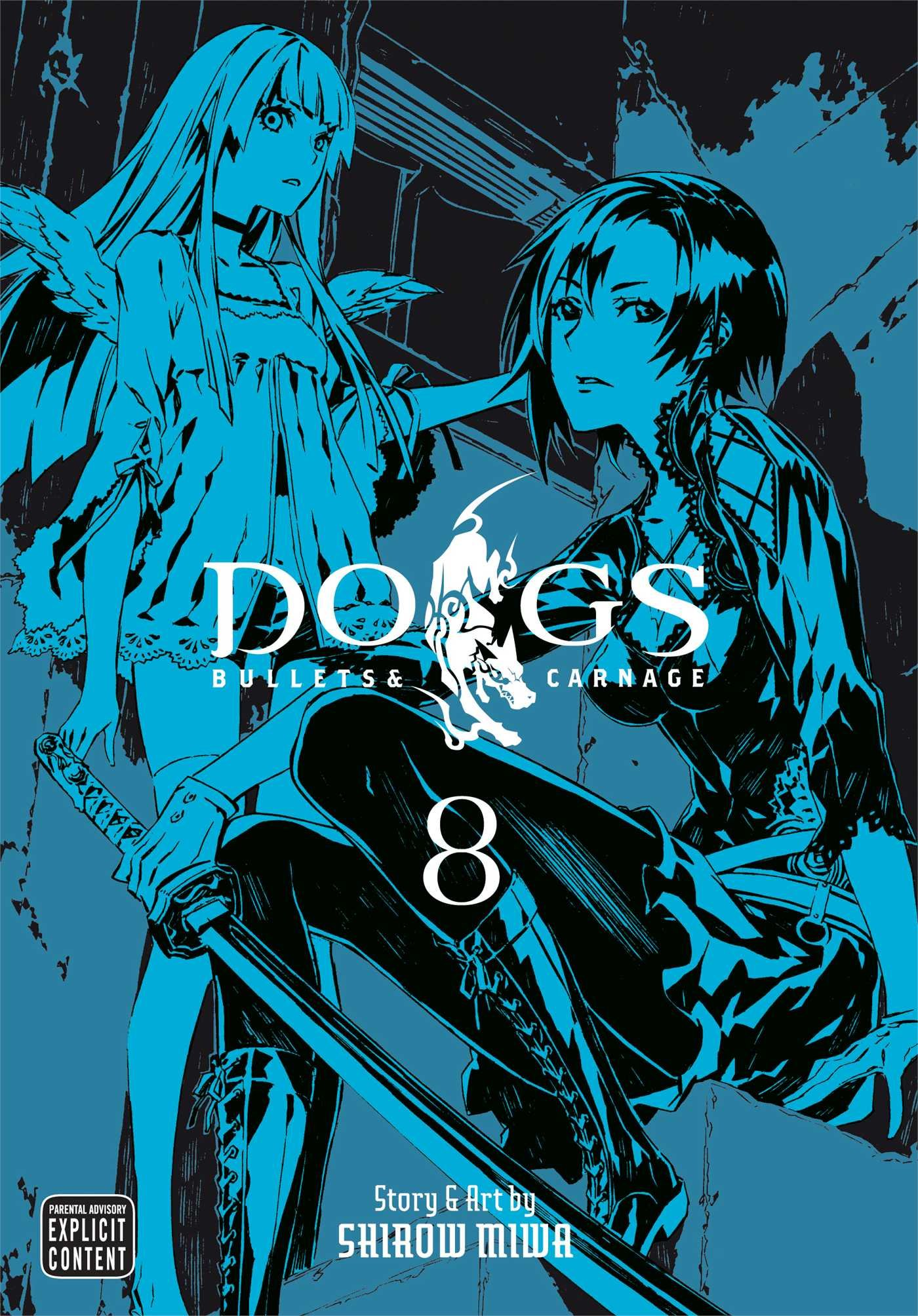 Dogs Vol 8 Shirow Miwa product image