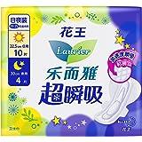 花王乐而雅超瞬吸 纤巧日用22.5cm10片+夜用30cm4片护翼型卫生巾