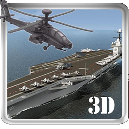 Navy Carrier Strike