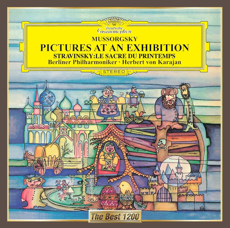 ムソルグスキー:展覧会の絵/ストラヴィンスキー:春の祭典 カラヤン、ベルリン・フィルハーモニー管弦楽団
