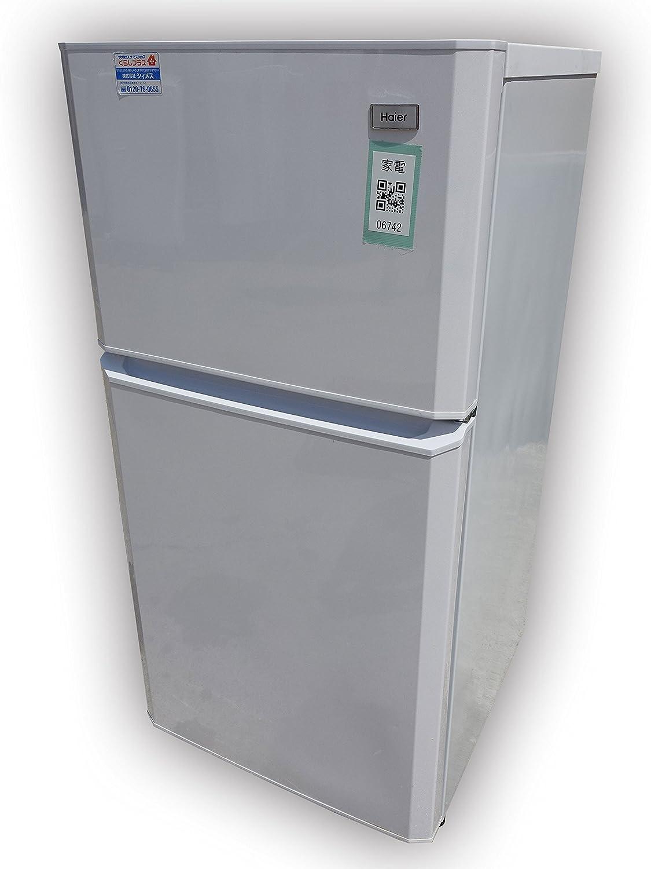 ハイアール 106L 2ドア冷蔵庫(直冷式)ホワイトHaier JR-N106H(W) B00H052B9G