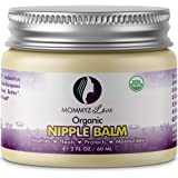 Best Nipple Cream for Breastfeeding Relief (2 oz) - Provides Immediate Relief To Sore, Dry And Cracked Nipples Even After A S
