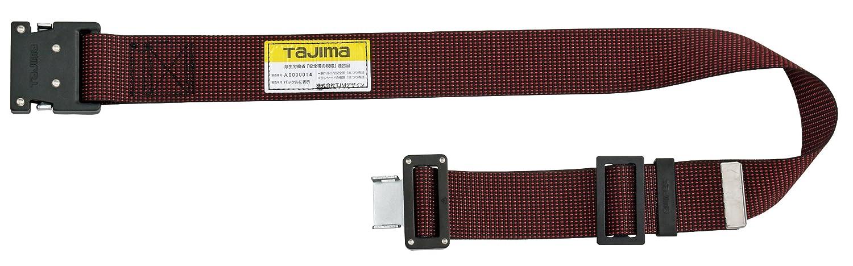 タジマ 安全帯 胴ベルトWM125 TA-WM125-DRE