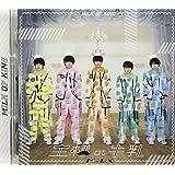 王様の牛乳(スペシャル盤)(DVD付)