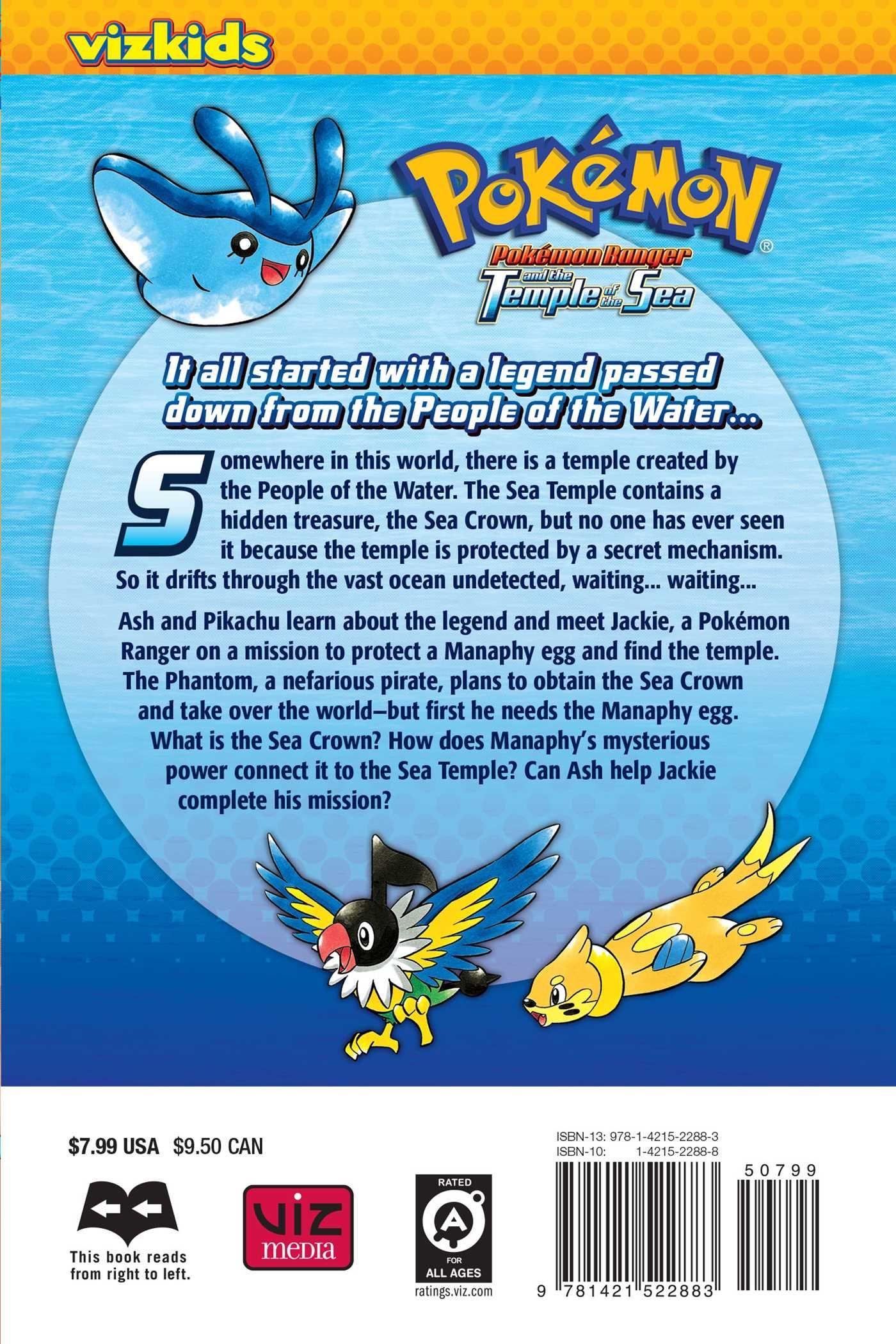Pokemon Ranger And The Temple Of The Sea Pokemon Mizobuchi