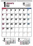 2017年 書き込み式シンプルカレンダー A2タテ ([カレンダー])