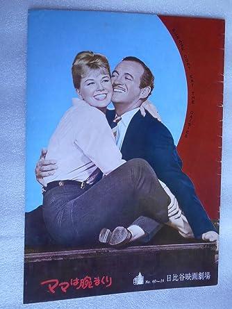 Amazon.co.jp: 1960年映画パン...