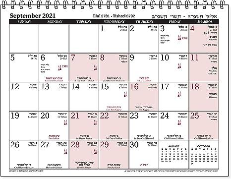 Amazon.: Hebrew English 12 Month Calendar with Jewish Holidays