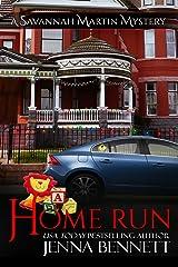 Home Run: #15.5 - A Holiday Novella (Savannah Martin Mysteries)