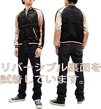 Amazon.com: Sukajan 3RSJ-039 - Chaqueta japonesa para hombre ...
