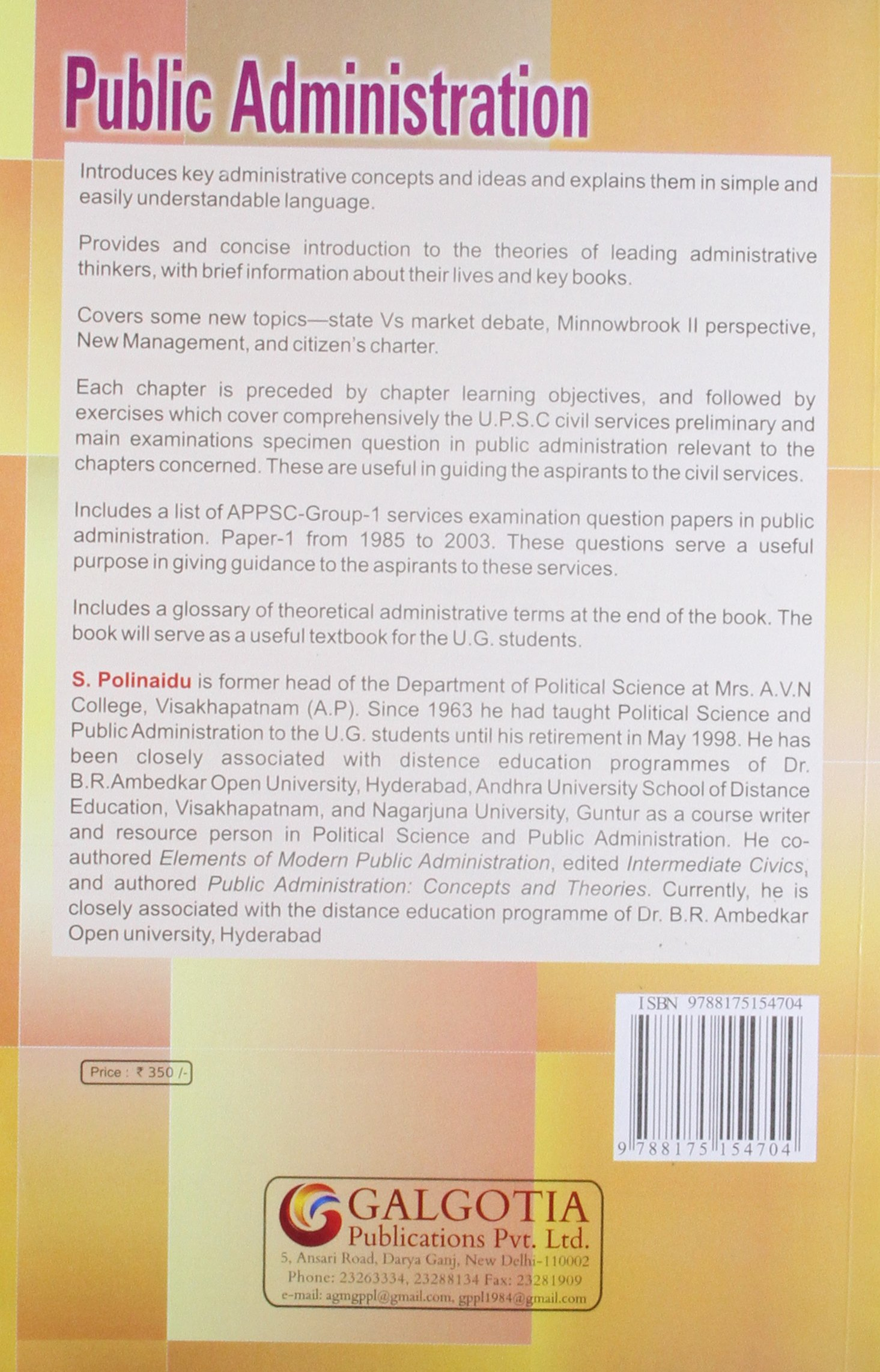 Public Administration By Sp Naidu Book