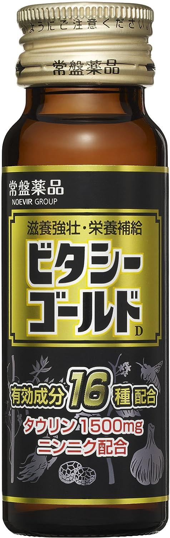 常盤 ビタシーゴールドD 50ml瓶×30本入×(2ケース) B00F04LC7Q [指定医薬部外品] B00F04LC7Q, 大野原町:de4f0c07 --- ijpba.info