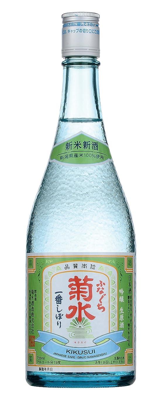 間接的プロトタイプシャンパン吉村秀雄商店 車坂 魚に合う吟醸酒1800ml