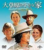 大草原の小さな家シーズン 6 バリューパック [DVD]