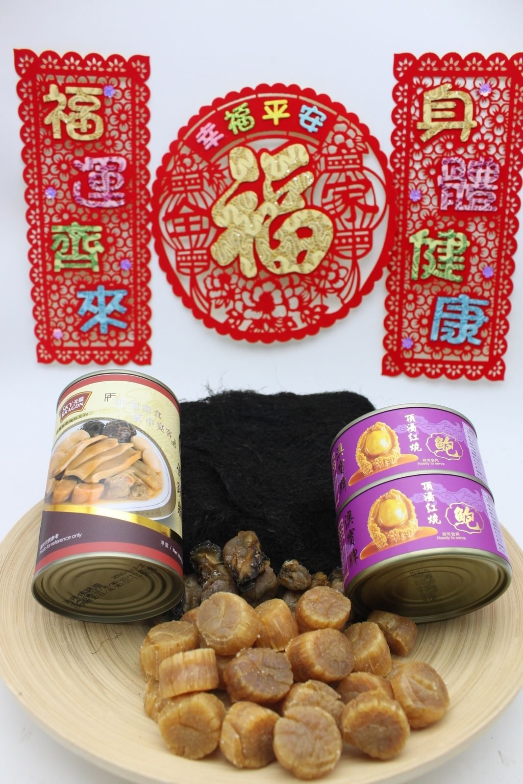 China Good Food New Year Seafood Package Set 7 (萬事如意) Free worldwide AIRMAIL by China Good Food (Image #1)