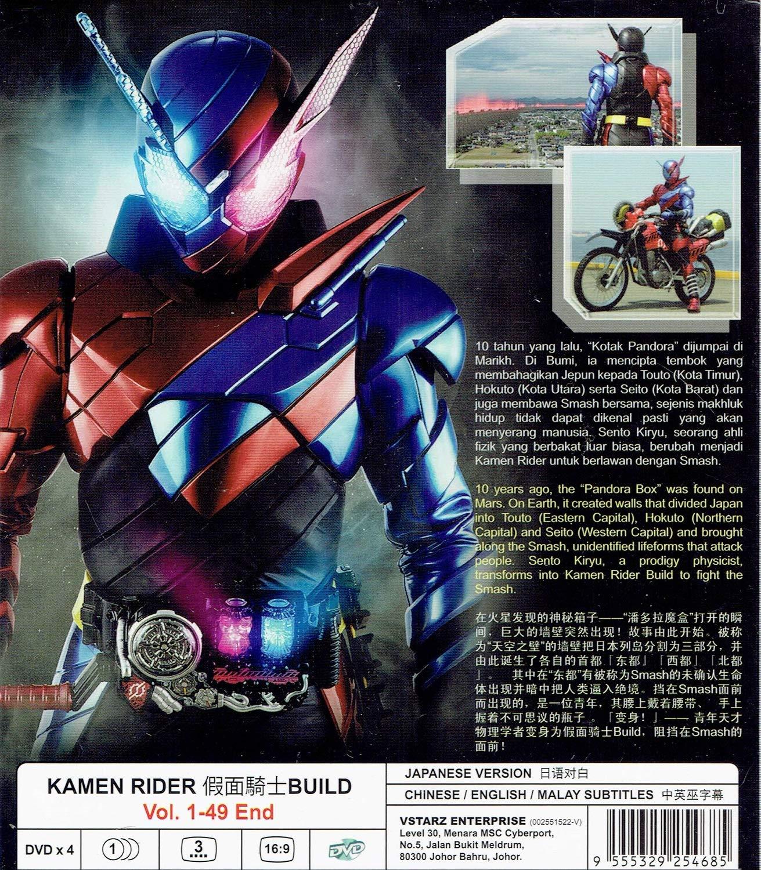 free download kamen rider build episode 48