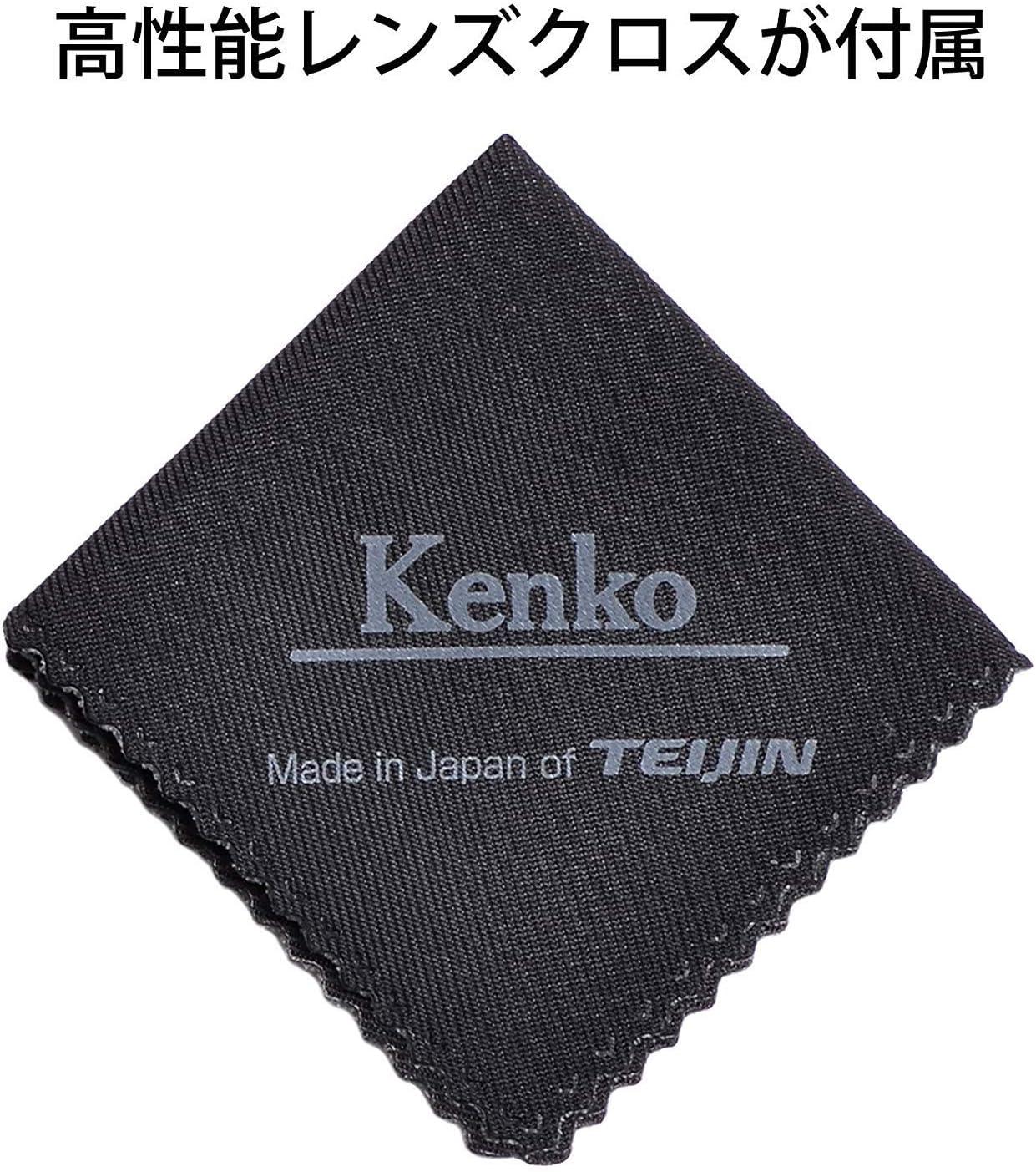 Kenko 72mm Zeta Protector ZR-Coated Slim Frame Camera Lens Filters