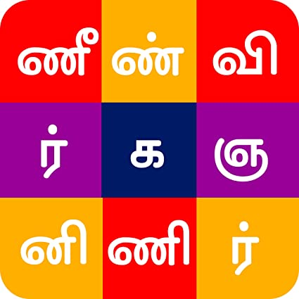 IPAATTI - Find hidden Tamil Words