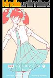 レモンエンジェル【完全版】1