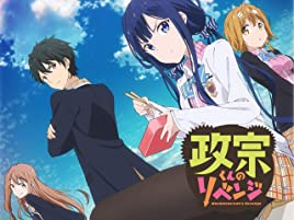 Amazon co uk: Watch Masamune-kun's Revenge | Prime Video