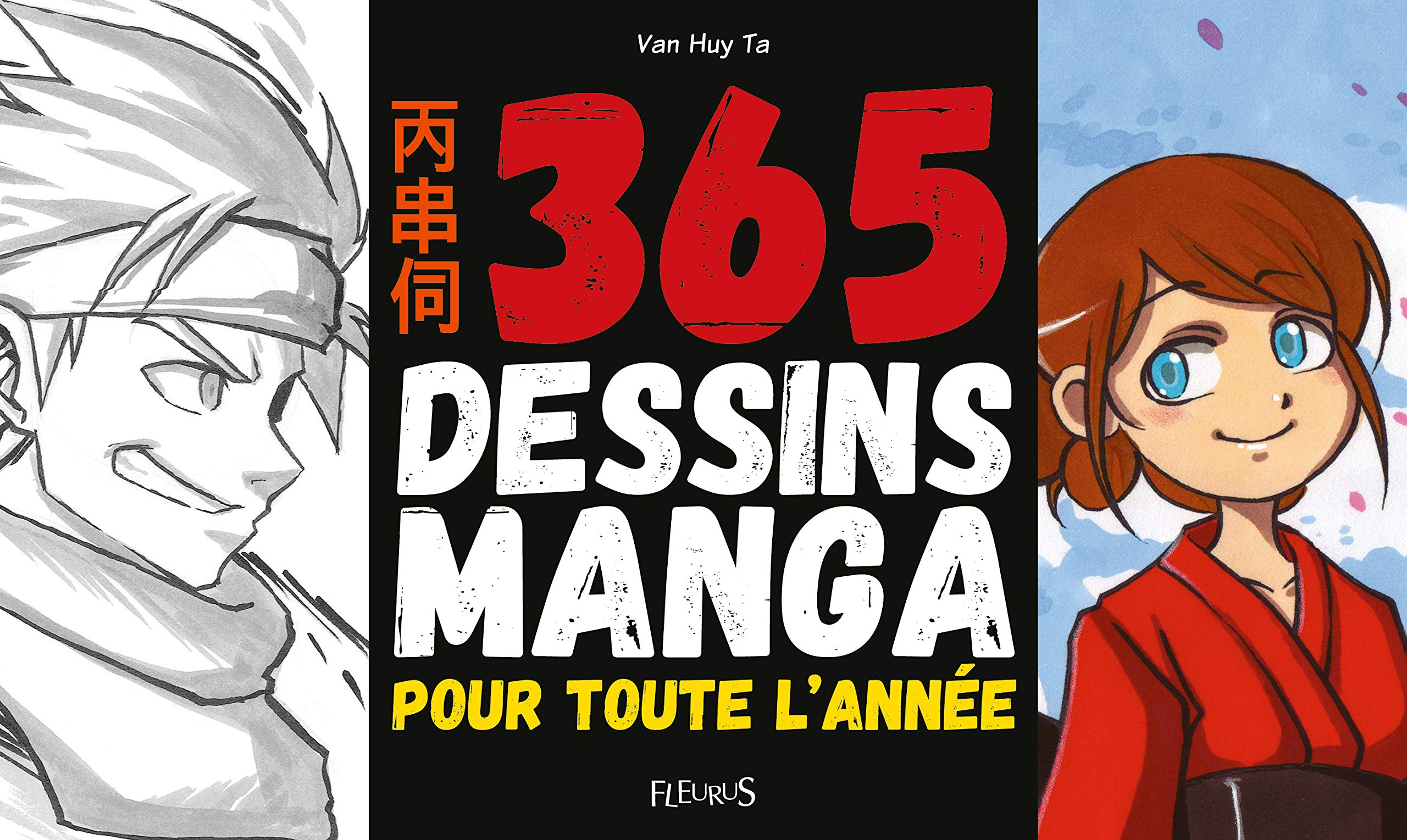 365 Dessins Manga Pour Toute L Année 9782215156833 Amazon